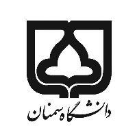 دانشگاه سمنان